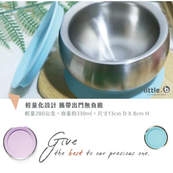 美國 little.b 雙層不鏽鋼吸盤碗|316不鏽鋼餐具系列|餐具|餐碗