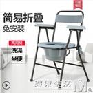 老年人坐便椅家用行動馬桶椅坐便器可摺疊孕婦老人廁所椅子 雙十二全館免運