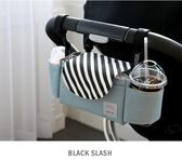 尿布包嬰兒推車掛包奶瓶水杯尿布儲物媽咪收納包掛袋 交換禮物