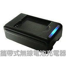 特價免運費~NOKIA 5140 / 5200 / 5300 / 5500 / 5070 / 5320XM / N80 / N90 攜帶式無線電池充電器