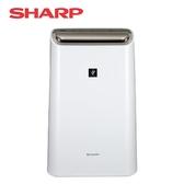 [SHARP 夏普]12L空氣清淨除濕機 DW-H12FT-W