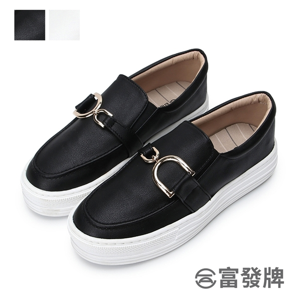 【富發牌】質感金屬釦懶人鞋-黑/白 1BW47