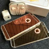 華為 Mate 10 Pro Mate 10 nova 2i 小米5X 小米6 小米Max2 紅米Note4X 手機殼 鏡面 軟殼 電鍍鏡面軟殼