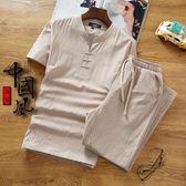 黑五好物節亞麻套裝男夏季青年男士上衣服大碼寬鬆 中國風潮流棉麻短袖t恤 易貨居