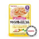 日本 Kewpie HA-20 隨行包 野菜雞肉飯