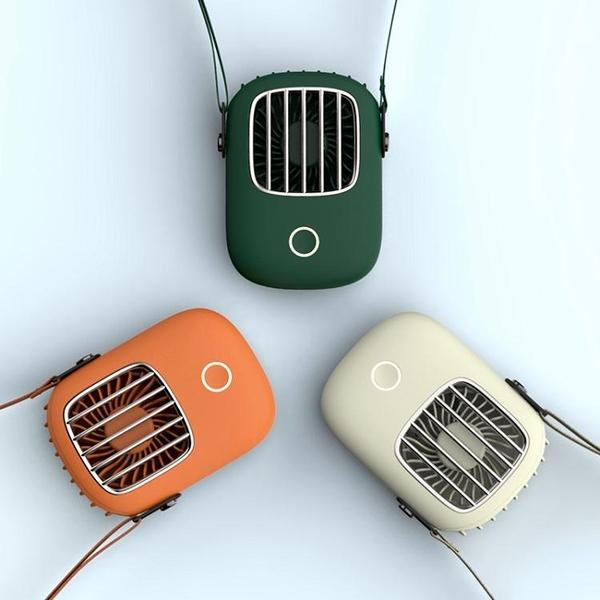 2021新款懶人掛脖風扇便攜式手持風扇戶外運動USB充電禮品風扇  【快速出貨】