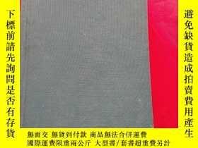 二手書博民逛書店still罕見believe in godY435060 出版1942