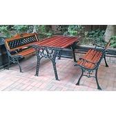 【南紡購物中心】BROTHER兄弟牌 雙人玫瑰或花網鑄鐵公園椅附椅背+鑄鐵公園桌一桌二椅組