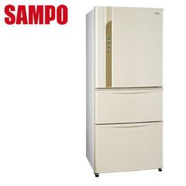 【SAMPO聲寶】560L變頻三門冰箱 SR-LW56DV(白W3)