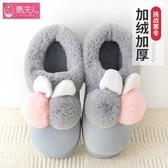 棉鞋 棉拖鞋女保暖月子鞋產后冬季家居厚底可愛加絨毛毛室內包跟棉鞋冬 快速出貨