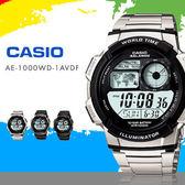 CASIO 無重力飛行錶 AE-1000WD-1AVDF 最佳禮物 AE-1000WD-1A 現貨 熱賣中!