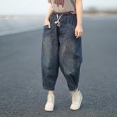 飛鼠褲2020春夏文藝牛仔襠褲復古大碼蘿卜褲水洗拼接鬆緊腰磨破哈倫褲女 韓國時尚週