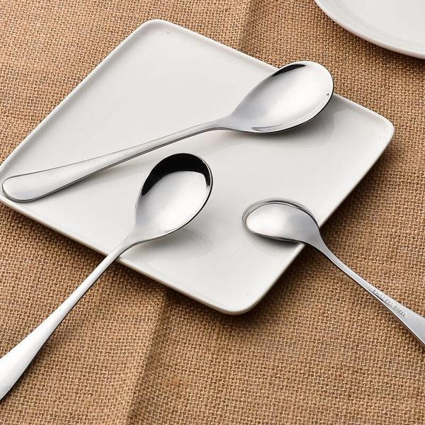 PUSH! 餐具用品不銹鋼水滴型湯匙勺子湯勺餐具 3號5pcs套組E39