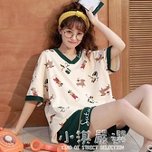 睡衣女夏季短袖短褲純棉可愛兩件套裝家居服韓版學生很仙的『小淇嚴選』
