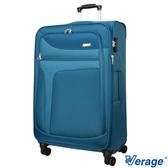 英國 Verage 維麗杰 二代風格流線系列 可加大 行李箱/旅行箱-28吋 (藍)