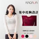 ㊣台灣製~超薄遠紅外線37℃保暖型衛生衣...