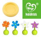 紐西蘭Haakaa媽咪系列 集乳器專用小...