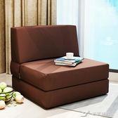 懶人沙發可折疊榻榻米簡約現代多功能亞麻沙發床座椅沙發 樂芙美鞋 IGO