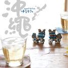 七色海之戀 沖繩 CD ゆるカフェ~OK...