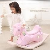 兒童木馬搖馬玩具寶寶搖搖馬塑料大號加厚嬰兒1-2-3周歲音樂馬車QM 向日葵