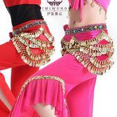 肚皮舞腰錬初學者演出服裝配飾鑚印度舞腰巾加重加寬加長腰帶