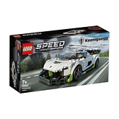LEGO樂高 76900 Koenigsegg Jesko 玩具反斗城