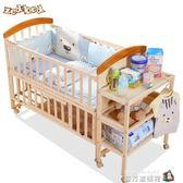 zedbed嬰兒床實木搖籃床多功能寶寶bb新生兒無漆簡易兒童拼接大床 魔方數碼館igo