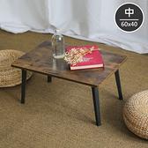 摺疊桌 方形桌 桌 矮桌 和室桌 茶几桌【F0065】日式方形摺疊桌60X40 收納專科ac