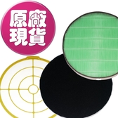 【LG原廠耗材】大龍捲蝸牛 空氣清淨機 全配濾網組合包