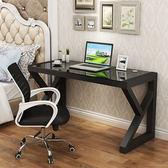 家用臺式電腦椅 護腰辦公椅老闆椅時尚轉椅遊戲弓形椅職員椅 凳子XW
