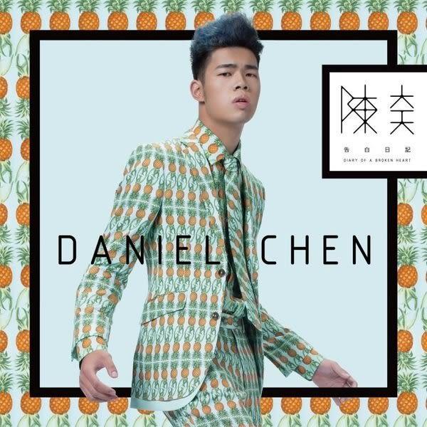 陳大天  陳大天告白日記  CD  (購潮8)