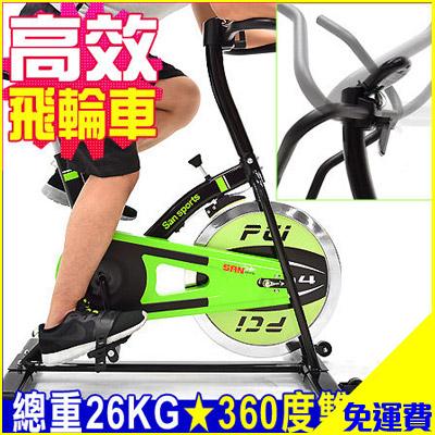 免運!!高效10KG飛輪車健身車室內腳踏車公路車自行車訓練台推薦另售跑步機磁控健身車踏步機