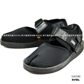 SUICOKE 新竹皇家 BITA-V 黑色 黃金大底 忍者鞋 涼鞋 男款 No.A9132