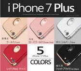 iPhone 7 6 6s Plus 手機殼 i7 i6 i6s Plus i7+ i6+ 電鍍全包覆 防摔 保護殼