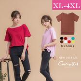 大碼仙杜拉-基礎百搭一字領素面T恤 XL-4XL碼 ❤【ENW030】(預購)