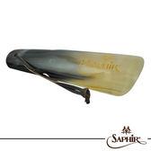 【SAPHIR莎菲爾 - 金質】天然牛角鞋拔(18cm)-水牛角鞋拔   手工鞋拔  精品皮鞋推薦鞋拔