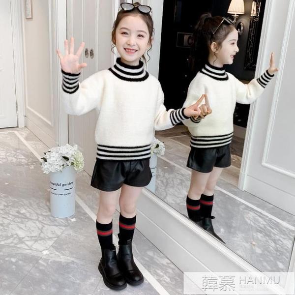 兒童毛衣 2020冬季新款女童水貂絨毛衣小女孩洋氣加厚套頭衫保暖打底衫線衣 女神購物節