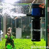 森森內置魚缸過濾器靜音增氧泵三合一潛水泵烏龜缸水族箱過濾設備  (橙子精品)