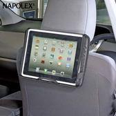車用置物架多功能車載置物袋ipad
