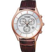 星辰 CITIZEN 經典紳士光動能腕錶 AT2362-02A