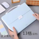 風琴包 文件夾 卷子文件收納盒 多功能書夾子 文件袋票據包收納袋 降價兩天