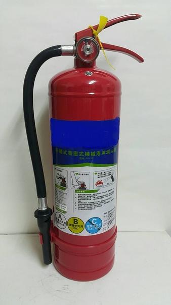 泡沫滅火器  3L水成膜輕水泡沫滅火器  滅火泡沫王 工廠用.家庭用.廚房油類(消防認證品)
