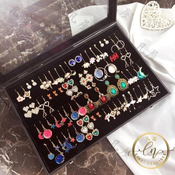 首飾收納盒 子耳釘耳環收納整理收藏盒大展示架耳墜飾品珠寶箱-限時折扣