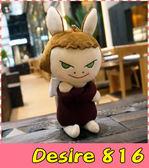【萌萌噠】HTC Desire 816 日本奈良美智小魔女保護殼 立體布偶娃娃手機套 360度旋轉殼 手機殼