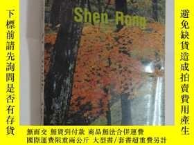 二手書博民逛書店At罕見Middle Age Shen Rong[人到中年]Y1