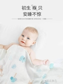 (免運)嬰兒被嬰兒初生抱被新生兒夏季薄款純棉夏天包巾紗布包單裹布繈褓巾