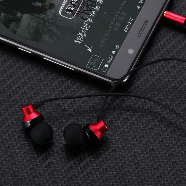 REMAX RM-512 金屬音樂 通話耳機