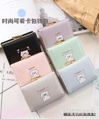 女士錢包時尚 短款韓版學生小零錢包可愛卡通ins硬幣錢夾  【快速出貨】