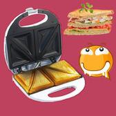 料理家用三明治機烤面包煎蛋早餐神器 潮男街【ManShop】