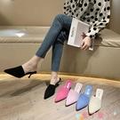 穆勒鞋拖鞋女夏外穿2021新款百搭包頭半拖鞋女細跟高跟鞋網紅穆勒涼拖鞋 愛丫 新品
